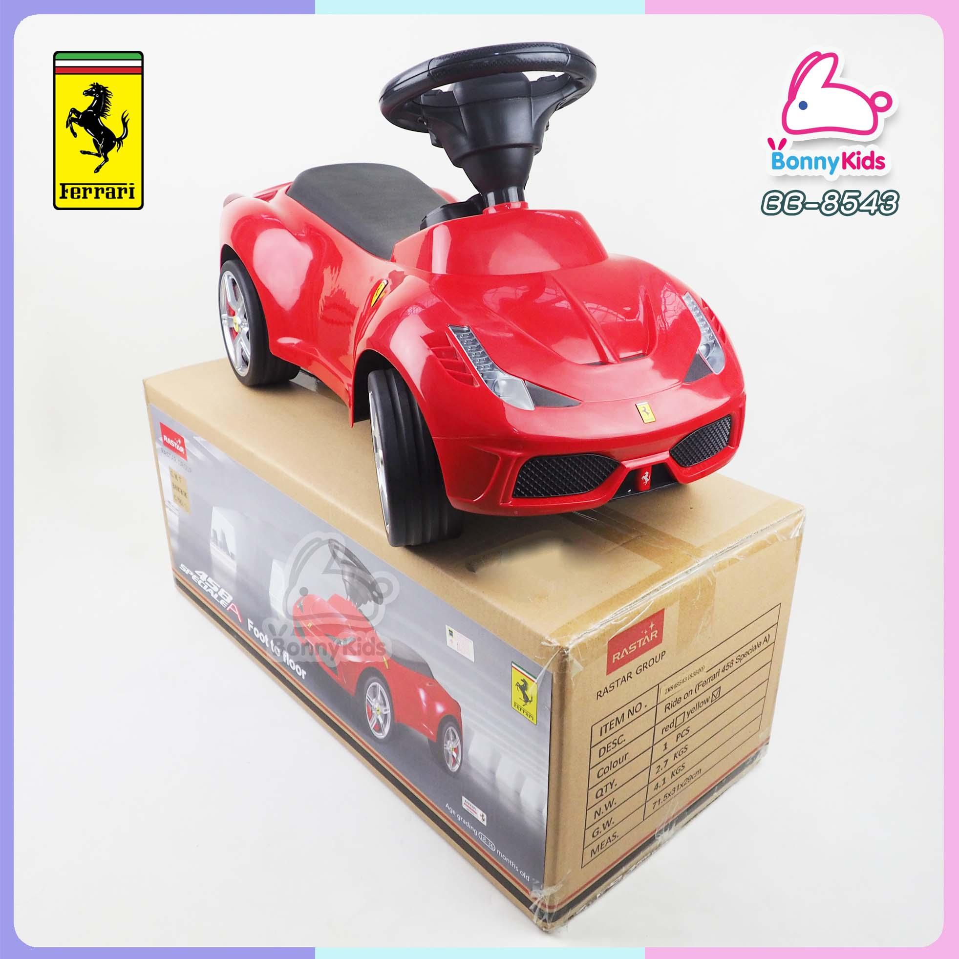 รถขาไถ laferrari aperta ลิขสิทธิ์แท้ สีแดง โปรส่งฟรี ถึงวันที่ 28 กพ. 61 เท่านั้นจ้า!!!