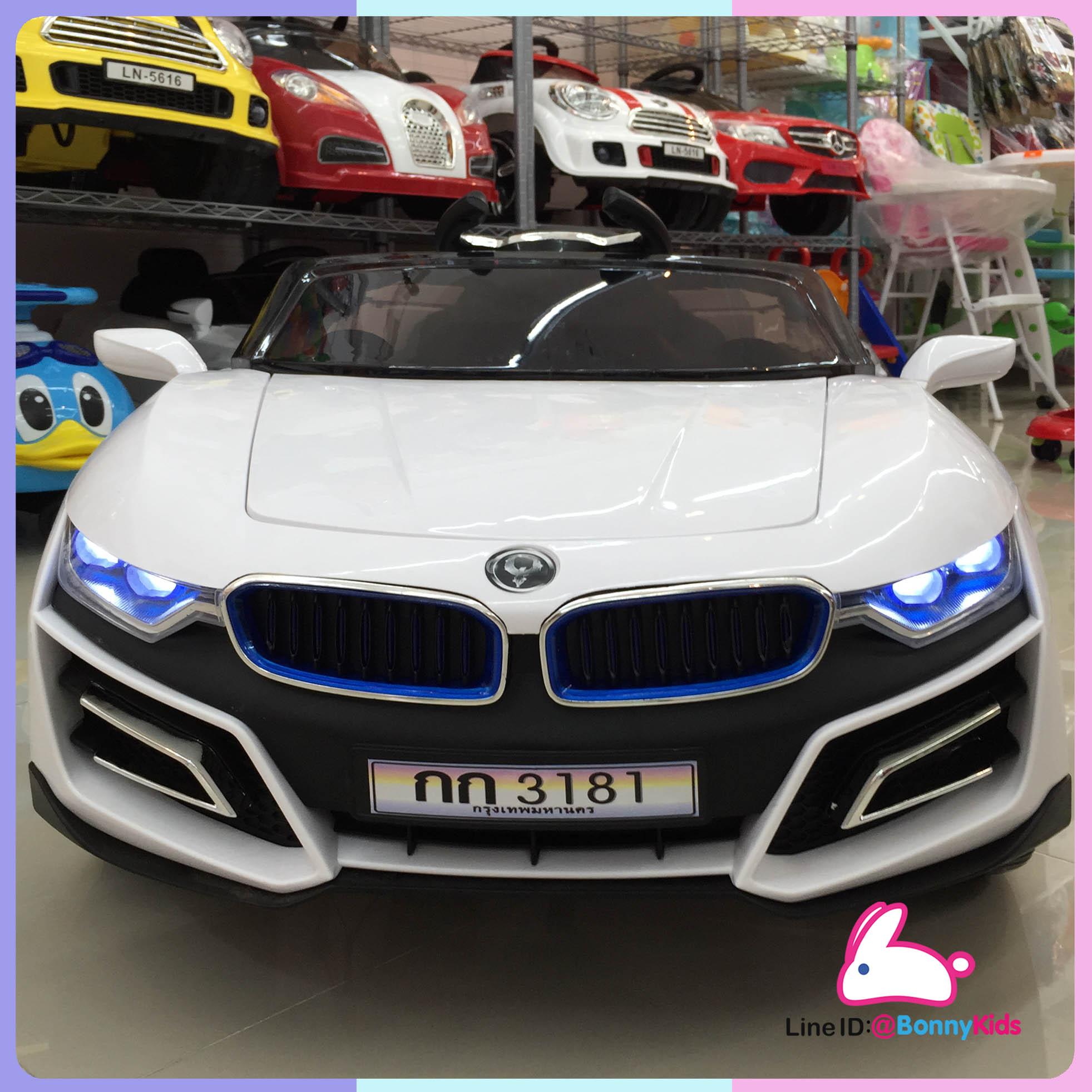 รถแบตเตอรี่เด็ก BMW I8 สีขาว 2 มอเตอร์เปิดประตูได้ มีรีโมท หรือบังคับเองได้