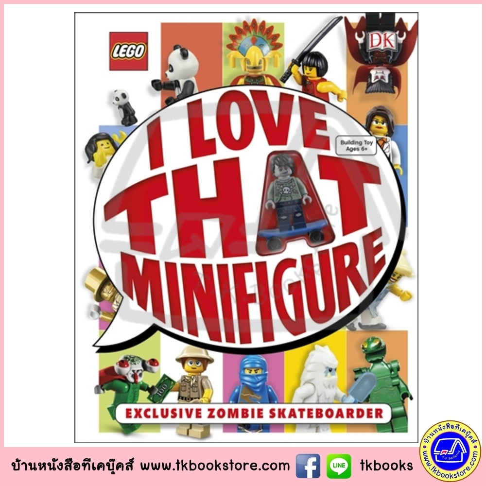 DK LEGO : I LOVE THAT MINIFIGUE : DK LEGO : I LOVE THAT MINIFIGUE รวมเลโก้มินิฟิกร์ โดย ดีเค