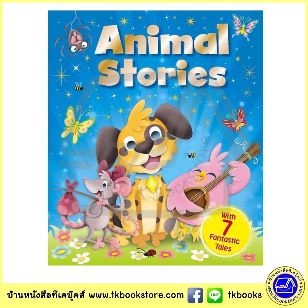 Igloo ฺฺBook : 7 Animal Stories รวมนิทาน เกี่ยวกับ สัตว์ 7 เรื่อง ปกแข็ง บุนิ่ม