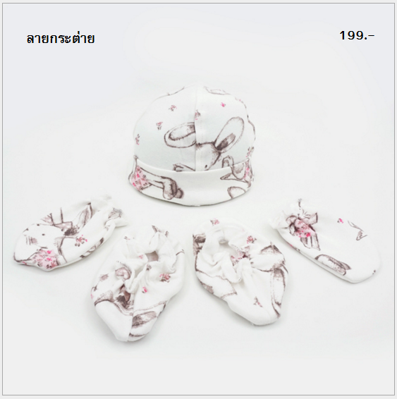 HGF006••เซตหมวก+ถุงมือ+ถุงเท้า•• / ลายกระต่าย (Mom's care)