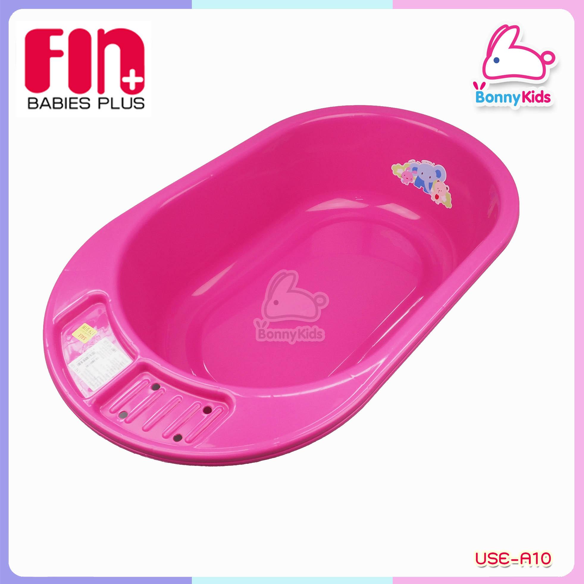 อ่างอาบน้ำ farlin สีชมพู