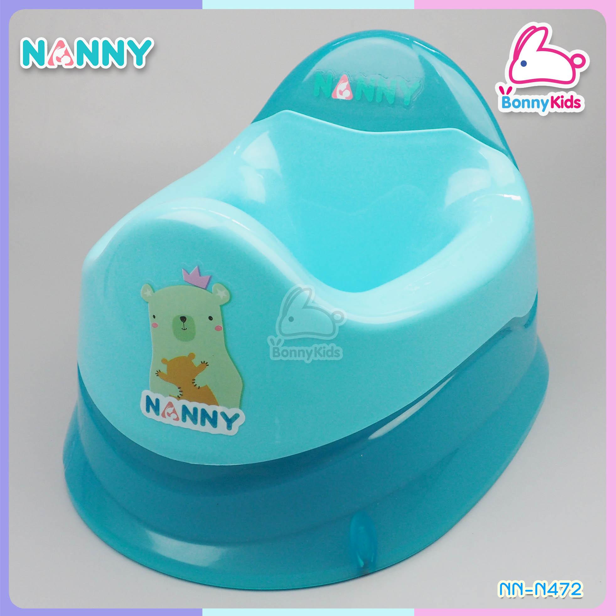 กระโถนชักโครก NANNY สีฟ้า
