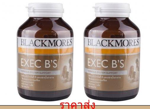 Blackmores EXEC B 2 * 120 เม็ด