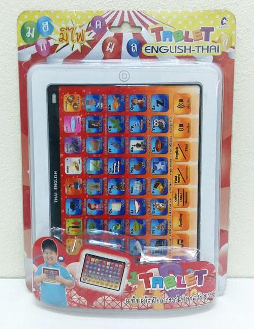 แท็ปเล็ตจอสัมผัส สอนภาษาไทย-อังกฤษ ก-ฮ A-Z 1-10
