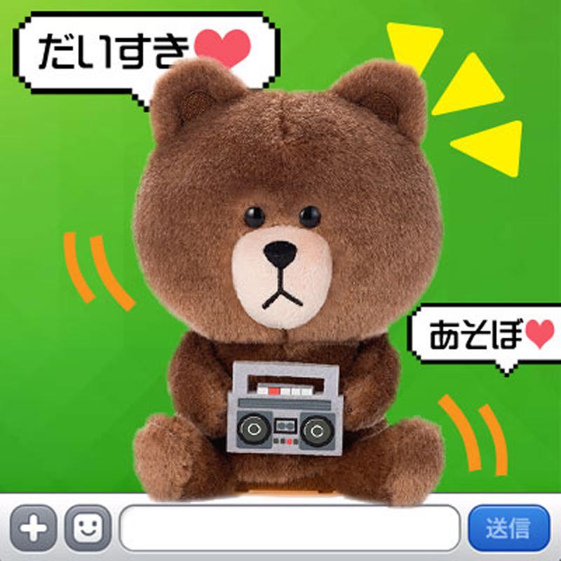 ตุ๊กตาหมี line เลียนเสียงพูด