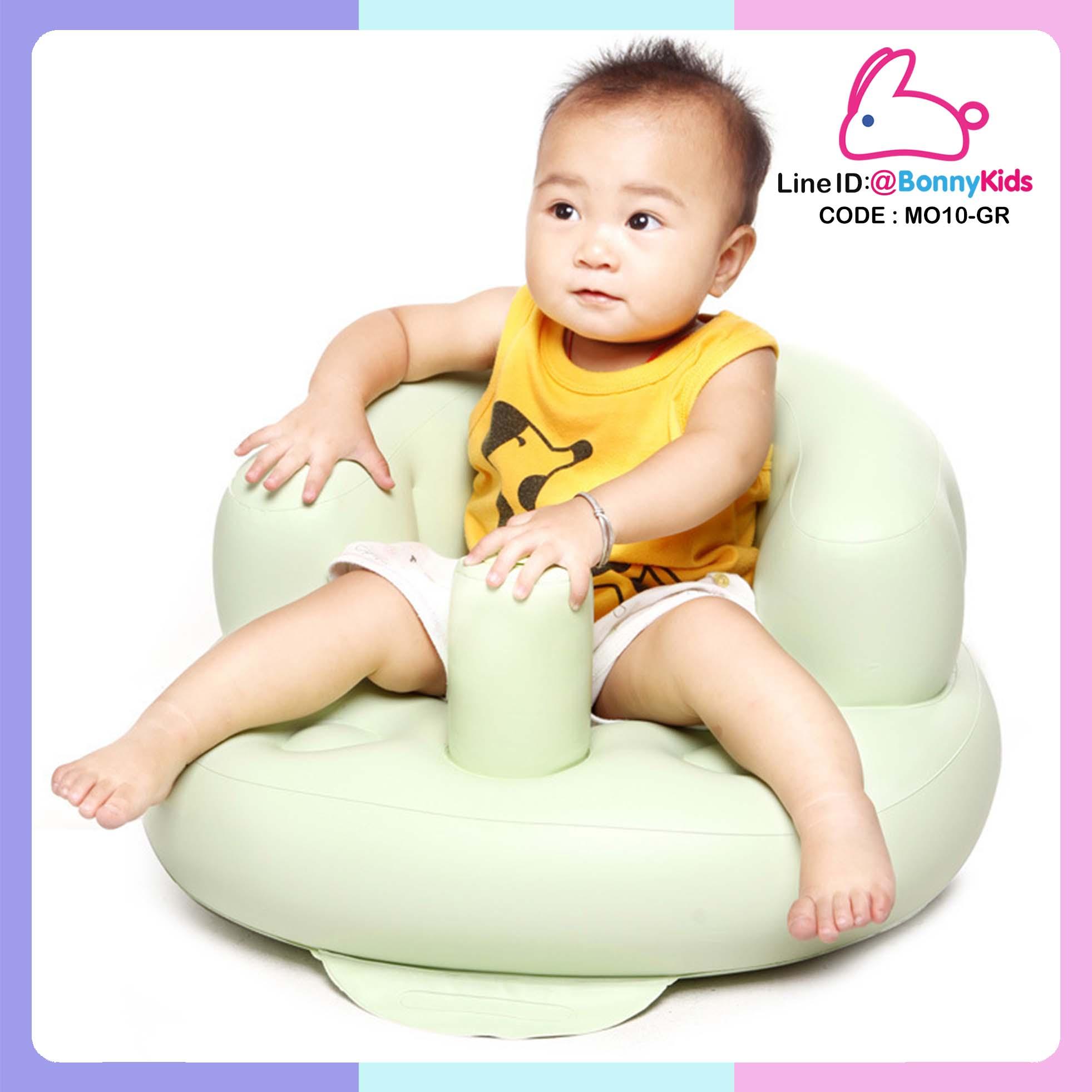 MO10-GR เก้าอี้หัดนั่งเป่าลม สีเขียว