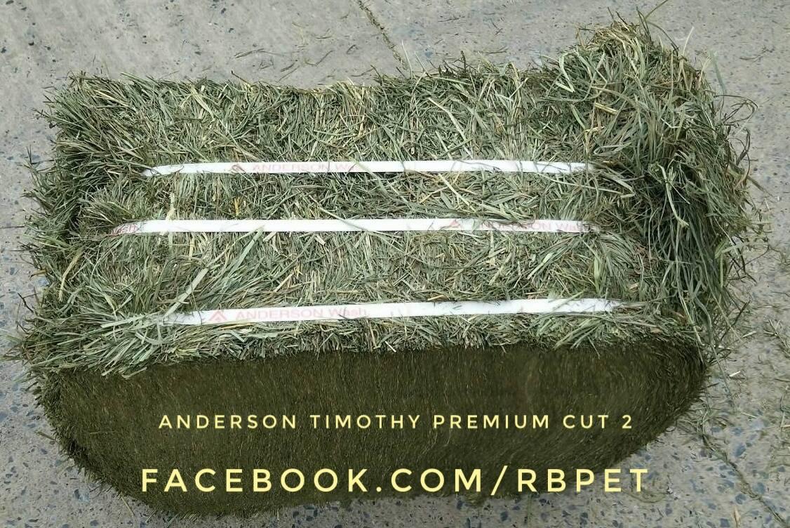 ทิมโมธี แอนเดอสัน พรีเมี่ยม คัท2 ฟอน 25 kg (เน้นใบ)