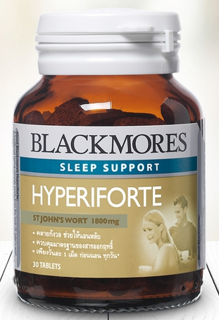Blackmores Hyperiforte 30 เม็ด