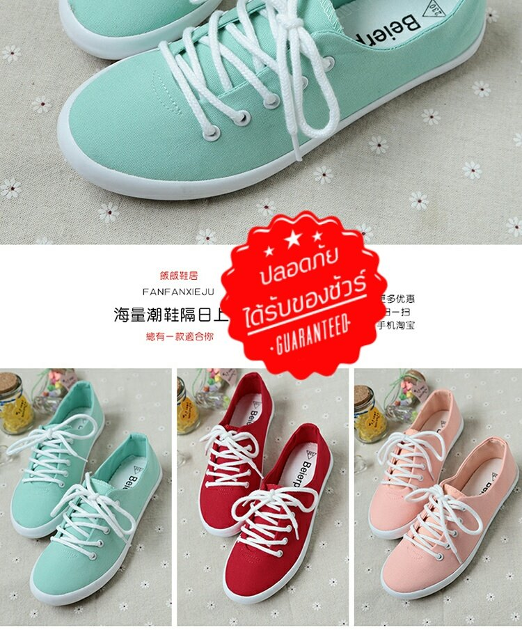 ShoeShopWeb