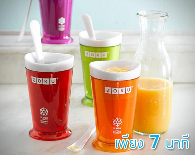 ZOKU แก้วเปลี่ยนเครื่องดื่มเป็นไอศครีมเกร็ดน้ำแข็ง <พร้อมส่ง>