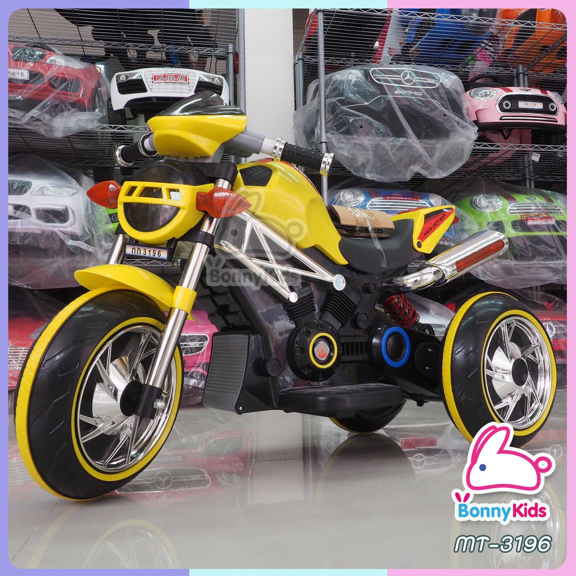 รถมอเตอร์ไซส์ดูคาติ 3 ล้อ 2 มอร์เตอร์ สีเหลือง
