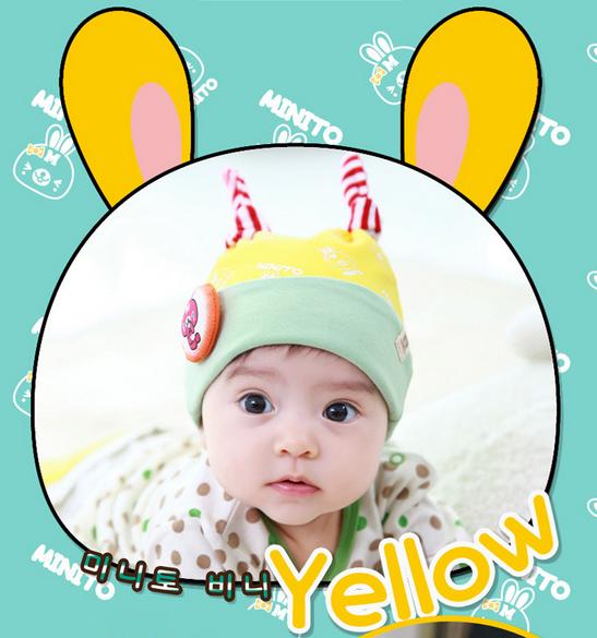 HT186••หมวกเด็ก•• / [สีเหลือง] Minito