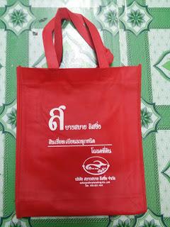 กระเป๋าถุงผ้า (ผ้าดิบ , ผ้าสปันบอล)