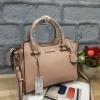 กระเป๋า Charle & Keith Traprze Top Handle Bag สีชมพูนู้ด ราคา 1,490 บาท Free Ems