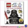 DK LEGO STAR WARS - The Visual Dictionary เลโก้สตาร์วอร์ พร้อมมินิฟิกร์ Luke Skywalker Minifigure