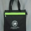 กระเป๋าสัมมนา รุ่นช็อปปิ้งแบ็ค (แถบคาดสี)