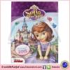 Egmont Annual 2015 : Disney Junior Sofia The First หนังสือกิจกรรมดิสนีย์จูเนียร์ เจ้าหญิงโซเฟียที่หนึ่ง