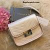 กระเป๋า CHARLES & KEITH PUSHLOCK CROSSBODY BAG สีมุก ราคา 1,390 บาท Free Ems