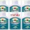 Banner Chlorophyll Glutathione - 6 * 100 เม็ด