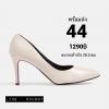 รองเท้าคัชชูส้นเตี้ย ไซส์ใหญ่ Sky High ไซส์ 44 EU จากแบรนด์ Chowy รุ่น CH0135