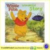Flip Me Over Book : Disney Winnie the Pooh หนังสือ 2in1 ด้านหนึ่งเป็นนิทาน อีกด้านเป็นหนังสือกิจกรรม ดิสนีย์ หมีพูห์