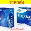 Mega We Care Flexsa - 2 * 30 Cap