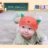 หมวกเด็ก สีส้ม