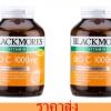 Blackmores Bio C 1000 mg 2 * 150 เม็ด