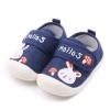 รองเท้าคัชชูเด็กเล็ก สีน้ำเงินลายกระต่าย (เท้ายาว 10-13 ซม.)