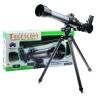 กล้องดูดาวของเล่น ราคาถูกแต่ใช้งานได้จริง Refined TeleScope