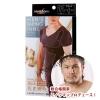 Men Taping Inner เสื้อสลายไขมันสำหรับผู้ชาย ด้วยนวัตกรรมญี่ปุ่น !!