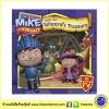 Mike the Knight : Mike and Wizard's Treasure ซีรีย์การ์ตูนดัง อัศวินไมค์ นิทานปกอ่อน