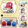 หมวกแก๊ป หมวกเด็กแบบมีปีกด้านหน้า ลายแลบลิ้น (มี 5 สี)