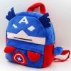 กระเป๋าเป้กัปตันอเมริกา