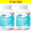 Mega We Care DHA-125 Tuna Oil 500 mg - 2 * 100 เม็ด