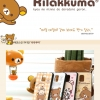 Ecoskin Guardian : Rilakkuma Anti-Shock Cover Case For Galaxy A8