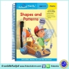 Disney School Skills : Shapes and Patterns เรียนรู้คณิตศาสตร์กับดิสนีย์ รุปร่างรูปทรง สำหรับ อายุ 4-5 ปี