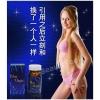 Blue Magic อาหารเสริมลดน้ำหนัก จากญี่ปุ่น 100% ลดเร็วปลอดภัย ไม่โยโย่ !!