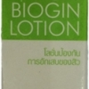 Pan Acnibiogin Lotion - 6 + 1 * 20 ml