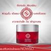 Nowso Golden Horse Oil Facial Cream 50 g.