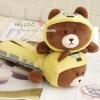 กระเป๋าใส่ดินสอ หมีบราวน์สวมชุดรถไฟชินกังเซน