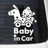 สติกเกอร์ Baby in Car เกาหลี รูปเด็กในรถม้า สีขาว