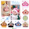 หมวกไหมพรมสำหรับเด็ก หมวกกันหนาวเด็กเล็ก ลายเพนกวิน (มี 6 สี)