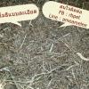 หญ้าทิมโมธี แบบละเอียด สำหรับโรยผสมอาหาร สำหรับเต่าบก ขนาด 1 กิโลกรัม