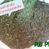 หญ้าอัลฟาฟ่า แบบสับ 5 กิโลกรัม