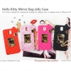 Authentic Hello Kitty Mirror Bag Silicon Case For LG G3