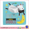 Baby Board Book : Hey Diddle Diddle บอร์ดบุ๊คส์ ดิดเดิ้ล ดิดเดิ้ล