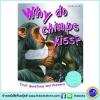 First Questions And Answers - Why do chimps kiss? หนังสือคำถามแรกและคำตอบ - ทำไมชิมแปนซีจูบกัน