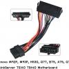 24 pin to 14 pin Lenovo IBM Dell Q77 B75 A75 Q75